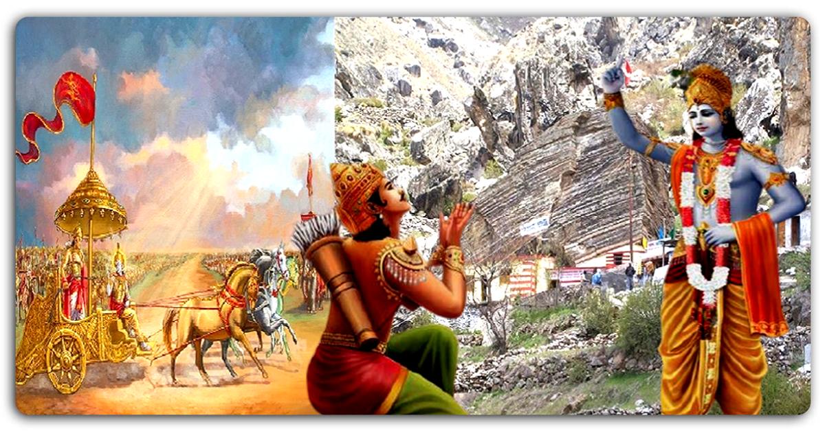 ભારતની એક એવીગુફા, જેનું મહત્વ મહાભારત કાળ સાથે જોડાયેલું છે આજે પણ અહીંયા ચમત્કાર જોવા મળે છે