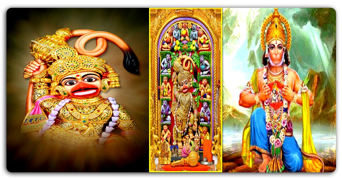 જાણો હનુમાનજીને બજરંગબલી કેમ કહેવામાં આવે છે? આ કારણ થી તેને બજરંગબલી કેવાય છે તમને પણ સાચી વાતની નથી ખબર
