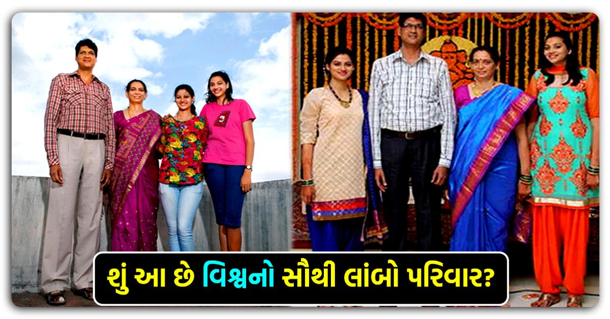 આ છે વિશ્વનો સૌથી લાંબો પરિવાર?..ભારતના સૌથી લાંબા પતિ પત્નીની જોડી જોઈ લો, એમના કુટુંબમાં દરેકની ઊંચાઈ લગભગ 6 ફૂટથી વધુ છે…જાણો આ ભારતીય પરિવાર વિશે…